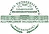 Мероприятия для школьников Санкт-Петербургского политехнического университета